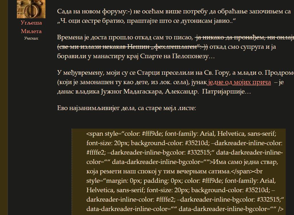 screenshot-www.forumsvetosavlje.org-2020.02